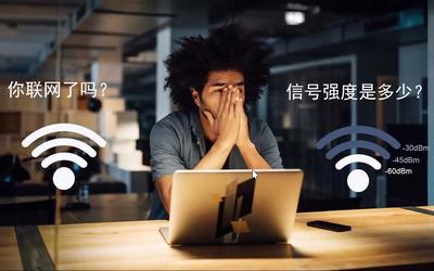 对于最终用户而言,Wi-Fi 6你了解这么多已经足够了!