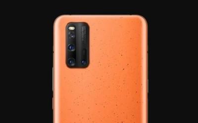 定了!iQOO 3拉力橙3月29日正式开卖 售价3998元!
