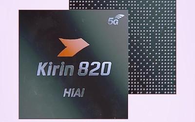 荣耀30S将搭载麒麟820 或将改变5G手机市场竞争格局