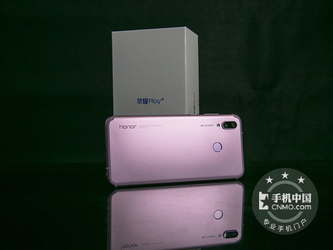 弧面玻璃指纹识别 荣耀Play仅售899元