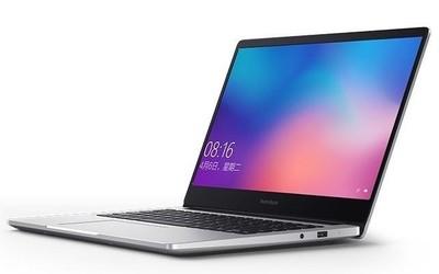 新款RedmiBook提前曝光 或搭载AMD处理器明日发布