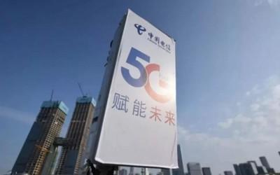 中国电信公布2019年财报!投资93亿已建5G基站4万个