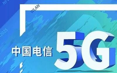 中国电信发布2019年业绩报告 未来将以5G和云网为主