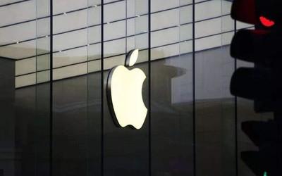苹果将于4月恢复部分门店 暂时还不确定具体店铺名单
