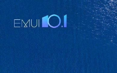 EMUI10.1正式官宣 精彩无限与华为P40系列一同发布