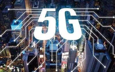 1-2月移动互联网流量达235亿GB 疫情期间建6.3万基站