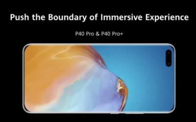 汇顶科技为华为P40系列提供指纹/触控/音频方案组合
