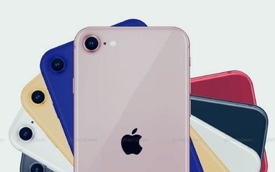 iPhone 9发布会定了?消息称苹果将于4月发布该机