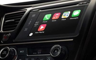 蘋果iOS 13.4重大改變 高德地圖已適配CarPlay車載