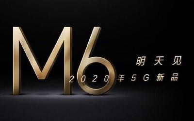 5G奢侈新品8848 M6系列明天10点首发预售 配置汇总
