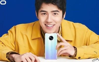 刘昊然同款手机vivo S6明天发布 这些平台抢先看新品!