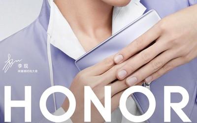 官宣:荣耀30系列4月15日发布!赵明称这是最美手机