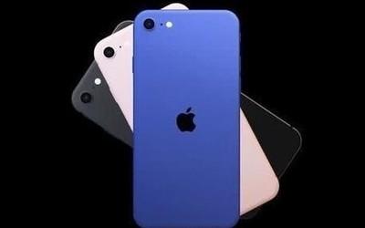 早报:iPhone 9发布日期曝光 OPPO Ace2又有新渲染图
