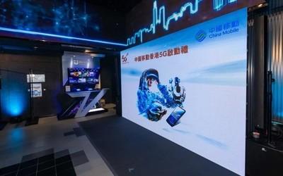 中国移动在香港正式商用5G网络 下载速度超过1Gbps