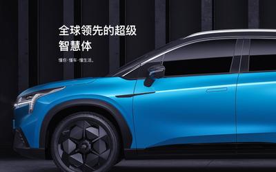 广州汽车发布2019年报 营业总收入约为597.04亿元