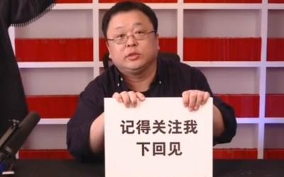 罗永浩又一场首秀:直播带货而已 哪里来的什么输赢?