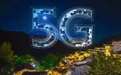 5G网络基础建设不停歇 深圳将在8月实现5G全覆盖