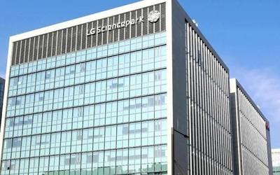 """""""商汤SensePass系列智慧通行产品""""全面入驻LG CNS总部"""