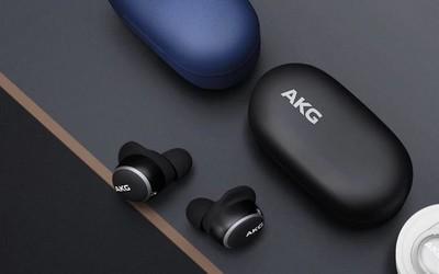 三星推出AKG N400耳机 主动降噪+IPX7防水 1300元!