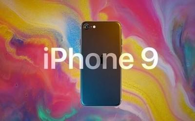 新款iPhone SE的保护膜上架官网 这回可能真的快来了