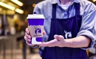 瑞幸咖啡回应造假:相关当事人已停职 董事长今日发声