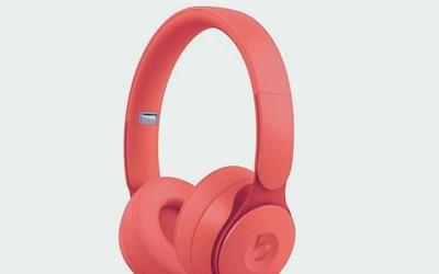 苹果头戴式耳机即将亮相 9月份还将发布AirPods X!