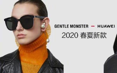 解锁多款新风格 一张图带你看懂hg0088首页Eyewear智能眼镜