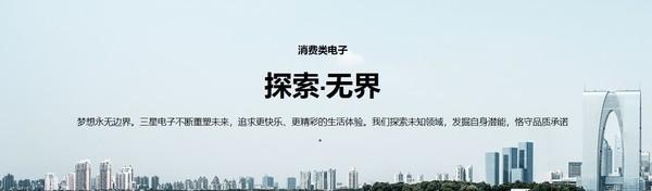 三星電子發布初步財報 第一季度營業利潤55萬億韓元