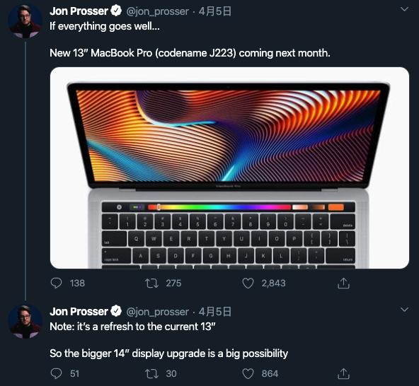 全新MacBook Pro采用14英寸屏幕,或將在下月發布