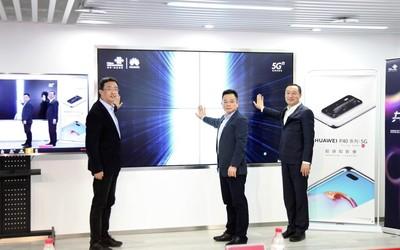 发布即发售 中国联通携手华为发布5G旗舰华为P40系列