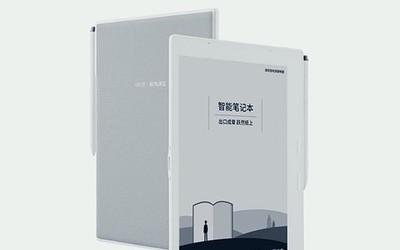 科大讯飞推出了一款智能笔记本 听写录一体 售3499元