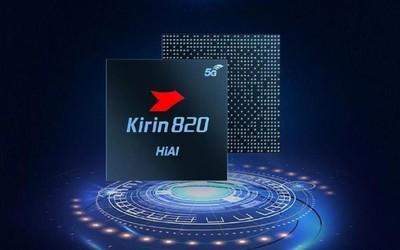 麒麟820 5G SoC AI跑分为何能直飙6万 自研是秘密所在
