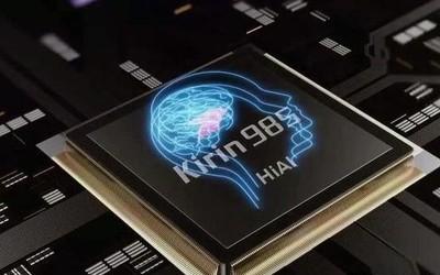 荣耀30将实现首发麒麟985 自研芯片覆盖各价位机型
