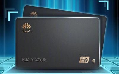 一张图看懂Huawei Card hg0088首页用户专属还有多项权益