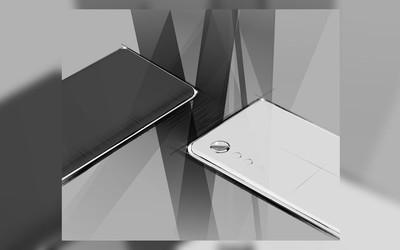 "LG""天鵝絨""新機或將下月發布 強調設計與獨特觸感"