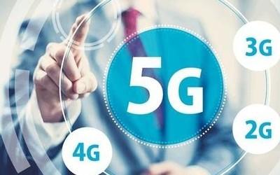三大运营商将在年内上线5G消息 或将实行流量计费