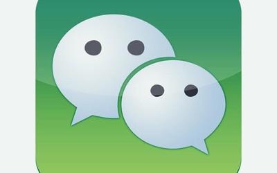 微信订阅号将迎来重大更新 消息按照用户喜好排列