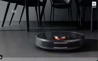 小米新款扫地机器人发布 扫拖一体折扣价约1000元