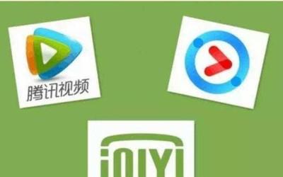 腾讯等11家平台被约谈后取消自动续费 网友喜大普奔