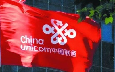 中国联通公布2020年一季度业绩 迎难而上高出预期