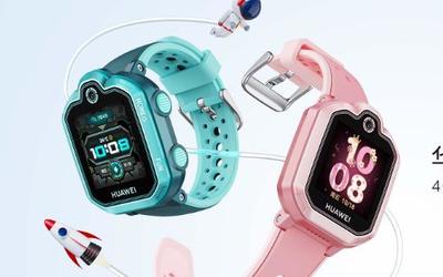 华为儿童手表 3 Pro超能版发布 通话更便捷售价988元