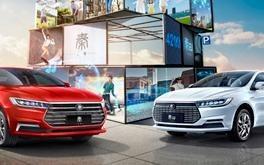 比亚迪与Hino签署战略商业联盟协议 开发纯电动商用车