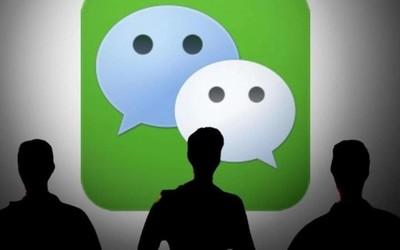 安卓版微信更新 可以给群聊设置仅自己可见的备注