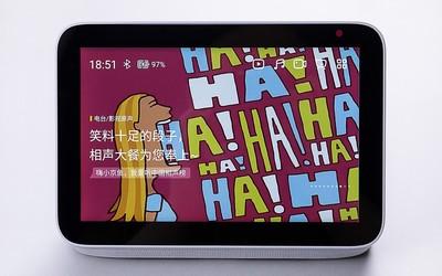 可以打固话的智能音箱 京鱼座智能屏i8 Pro开启沃生活