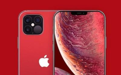 """iPhone 12系列全新渲染图曝光:这回有4个""""杯型""""可选"""