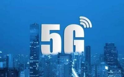 首批5G商用的国家网速究竟如何?感觉WiFi可以下岗了