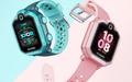 华为儿童手表3 Pro超能版开启预售 随时随地高清视频
