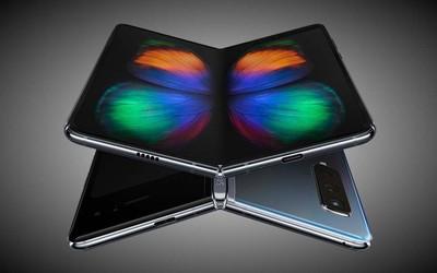 三星Fold 2曝光一项神秘屏幕技术 连iPhone 12都没有
