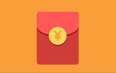 官宣:微信红包5月20日最高支持发520元 你钱还够吗?