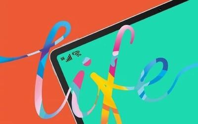 荣耀平板V6官宣 全球首款同时支持5G和WiFi6的平板